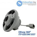 Панорамная IP камера с обзором 360 градусов ITP-020K6937AP (2Mp; PoE)