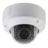 Камера видеонаблюдения ITP-013MT20H