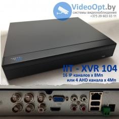 Регистратор видеонаблюдения IIT-XVR104