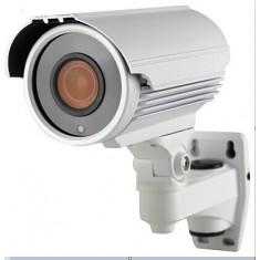 Камера видеонаблюдения ISC-785CNS40(4in1)