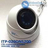 Камера видеонаблюдения ITP-020DNS200(2MP)