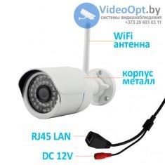 Камера видеонаблюдения  ITP-020K6815AL (3,6 lems WI-FI)