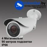 Камера видеонаблюдения ITP-020S90AZ400(af) (4Мп; 2.8-12мм автозум трансфокал; есть РоЕ) -