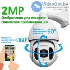 1Камера видеонаблюдения ITP-020K6955ER