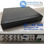 Регистратор видеонаблюдения  IIT-KS508(5in1)