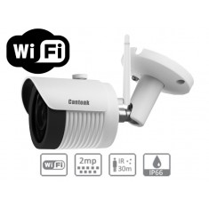 Камера видеонаблюдения ITP-020DRS200(W)