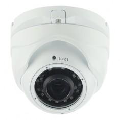 Камера видеонаблюдения ITP-020DV4XSL200