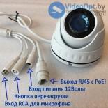 Камера видеонаблюдения  ITP-020SL200(2MP)  выход под микрофон SD карта