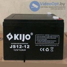 Аккумуляторная батарея Kijo 12V 12Ah