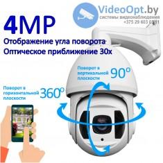 Камера видеонаблюдения ITP-020K7858D (Азимут, угол поворота) для лесхоза 4Mp