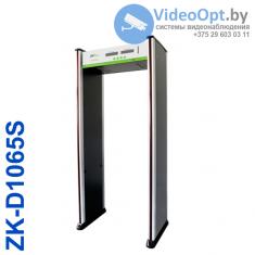 Арочный металлодетектор Zkteco ZK-D1065S